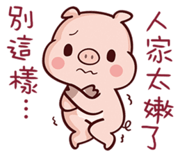 Cutie Piggy sticker #10330569