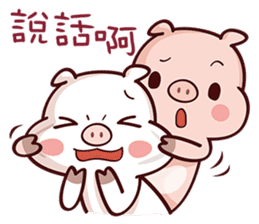 Cutie Piggy sticker #10330574