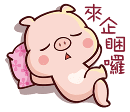 Cutie Piggy sticker #10330575