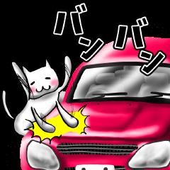 Bambang cat