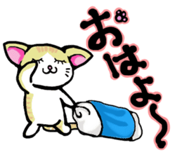 Your favorite cat sticker #10332856