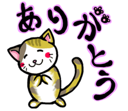 Your favorite cat sticker #10332858
