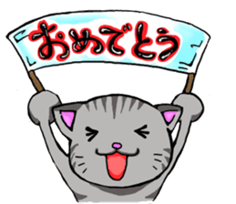 Your favorite cat sticker #10332863
