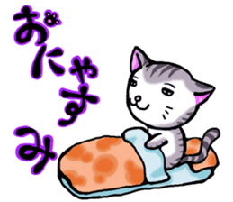 Your favorite cat sticker #10332864