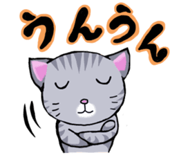 Your favorite cat sticker #10332869