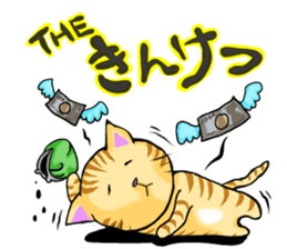 Your favorite cat sticker #10332870