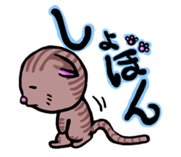 Your favorite cat sticker #10332871