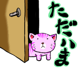 Your favorite cat sticker #10332873