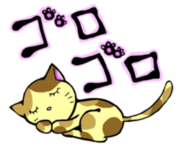 Your favorite cat sticker #10332874