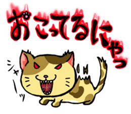 Your favorite cat sticker #10332879