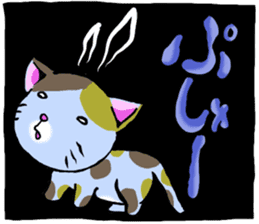 Your favorite cat sticker #10332880