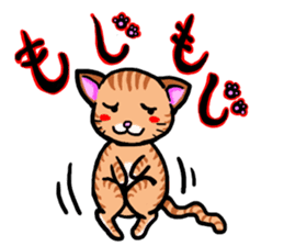 Your favorite cat sticker #10332884
