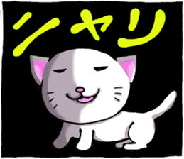 Your favorite cat sticker #10332885