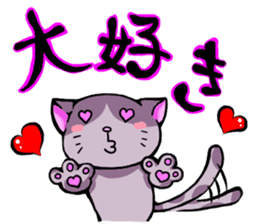 Your favorite cat sticker #10332894