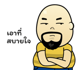 Meng Jax, Bald Man sticker #10347966