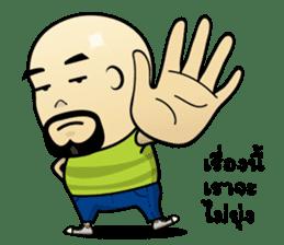 Meng Jax, Bald Man sticker #10347968