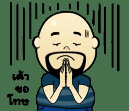 Meng Jax, Bald Man sticker #10347970