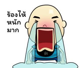 Meng Jax, Bald Man sticker #10347981