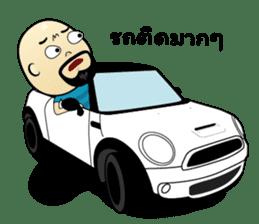 Meng Jax, Bald Man sticker #10347994