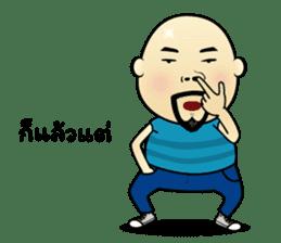 Meng Jax, Bald Man sticker #10347998