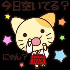 みっけちゃん Vol.1