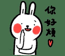 Lazy Rabbit & Mr.Chu 3 sticker #10357040