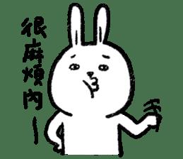 Lazy Rabbit & Mr.Chu 3 sticker #10357041