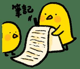 Lazy Rabbit & Mr.Chu 3 sticker #10357043