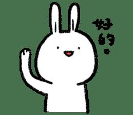 Lazy Rabbit & Mr.Chu 3 sticker #10357045