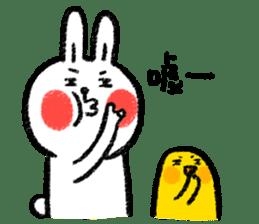 Lazy Rabbit & Mr.Chu 3 sticker #10357046