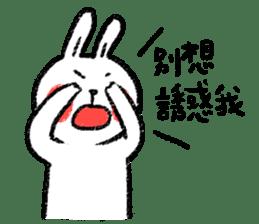 Lazy Rabbit & Mr.Chu 3 sticker #10357047