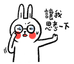 Lazy Rabbit & Mr.Chu 3 sticker #10357048
