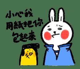 Lazy Rabbit & Mr.Chu 3 sticker #10357049