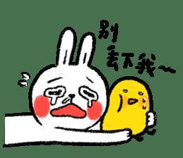 Lazy Rabbit & Mr.Chu 3 sticker #10357050