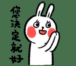 Lazy Rabbit & Mr.Chu 3 sticker #10357051