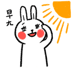 Lazy Rabbit & Mr.Chu 3 sticker #10357052
