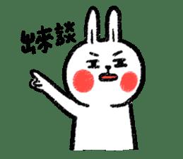 Lazy Rabbit & Mr.Chu 3 sticker #10357053