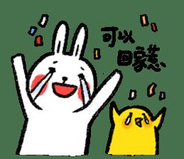 Lazy Rabbit & Mr.Chu 3 sticker #10357056