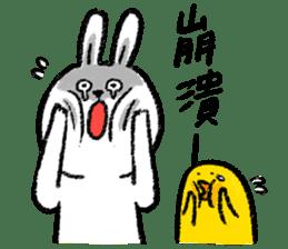 Lazy Rabbit & Mr.Chu 3 sticker #10357058