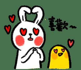 Lazy Rabbit & Mr.Chu 3 sticker #10357059