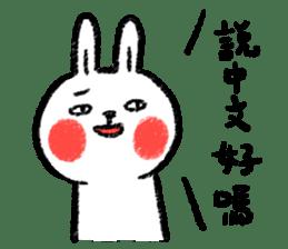 Lazy Rabbit & Mr.Chu 3 sticker #10357063