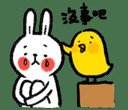 Lazy Rabbit & Mr.Chu 3 sticker #10357068