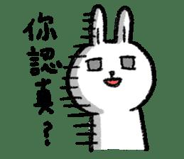 Lazy Rabbit & Mr.Chu 3 sticker #10357071