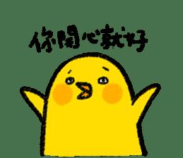 Lazy Rabbit & Mr.Chu 3 sticker #10357075