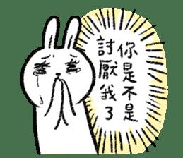 Lazy Rabbit & Mr.Chu 3 sticker #10357079