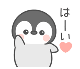 Lovely penguin.. sticker #10363120