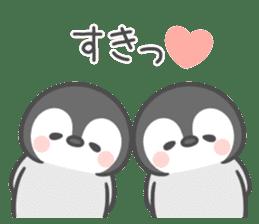 Lovely penguin.. sticker #10363126