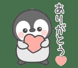 Lovely penguin.. sticker #10363130