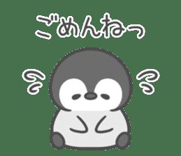 Lovely penguin.. sticker #10363131