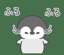 Lovely penguin.. sticker #10363134
